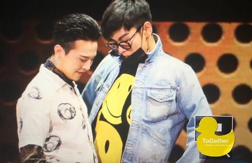 BIGBANG FM Guangzhou Day 3 2016-07-09 (228)