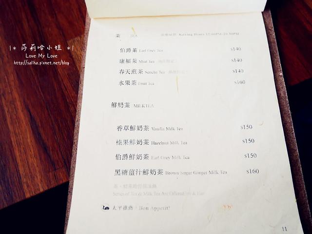 宜蘭餐廳咖啡館下午茶推薦合盛太平 (27)
