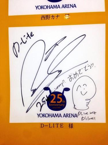 Daesung_Japan-Tour-2014_yokohama-day1-20140611 (8)