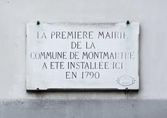 Photo of White plaque № 39461