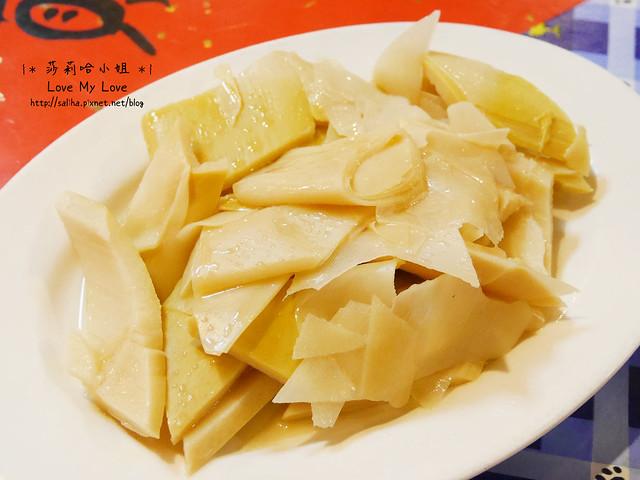 深坑老街素食餐廳推薦陳家豆腐 (3)
