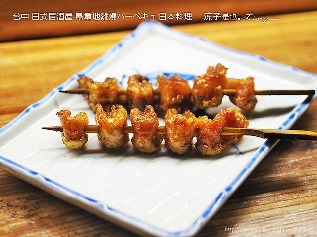 台中 日式居酒屋 鳥重地雞燒バーベキュ 日本料理 44