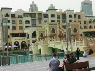Der Sultan machte eine Bewegung und wir verließ den Palast in Dubai 6163