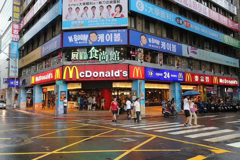 Boom,K,K棒韓式料理,台北車站美食,台北車站餐廳,港式,韓式料理餐廳 @陳小可的吃喝玩樂