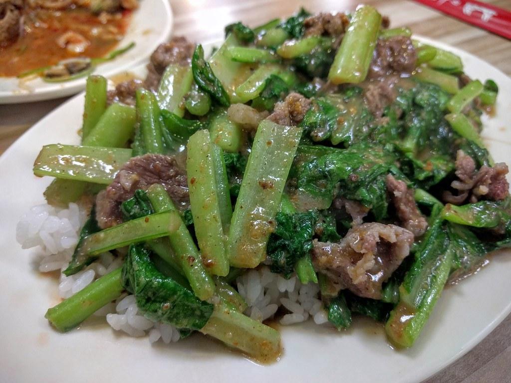 沙茶羊肉燴飯