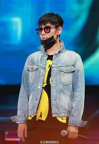 BIGBANG FM Guangzhou Day 3 2016-07-09 (32)
