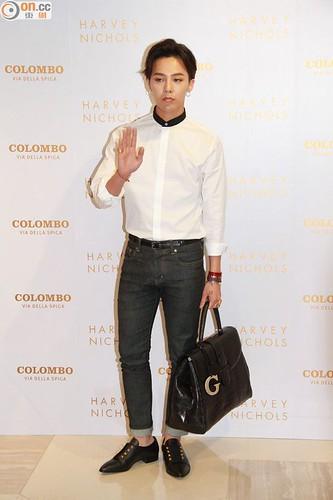 G-Dragon_HarveyNichols-COLOMBO_VIA_DELLA_SPIGA-HongKong-20140806 (23)