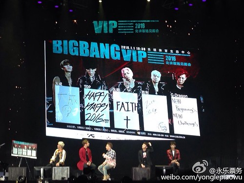 BIGBANG VIP Event Beijing 2016-01-01 credit on pic (9)