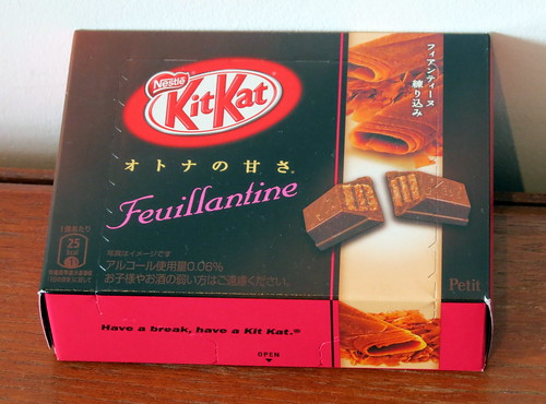 オトナの甘さ  Feuillantine Kit Kat (Japan)