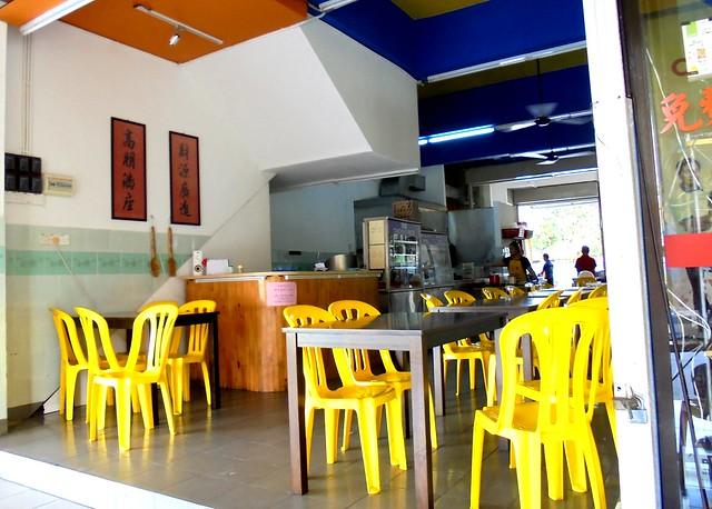 Colourful Cafe Sibu