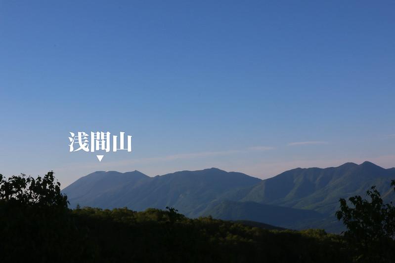 2014-06-15_00271_四阿山-Edit.jpg