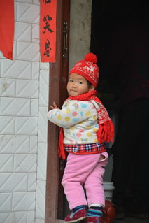 Picture of cute baby in REAP's parenting program in rural China