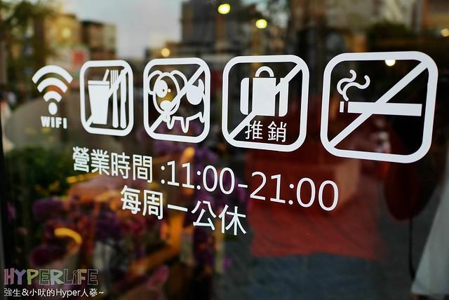 台中三清洞摩西年糕鍋 (4)