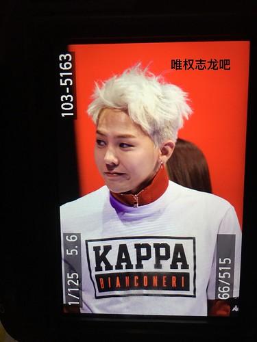 G-Dragon - Kappa 100th Anniversary Event - 26apr2016 - OnlyGD Bar - 07