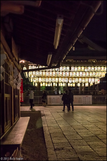 Yasaka Jinja Approaching the Stage