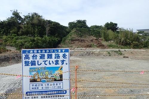 Ishinomaki June 2015