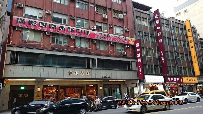 王品集團平價鐵板燒hot 7長安東店02
