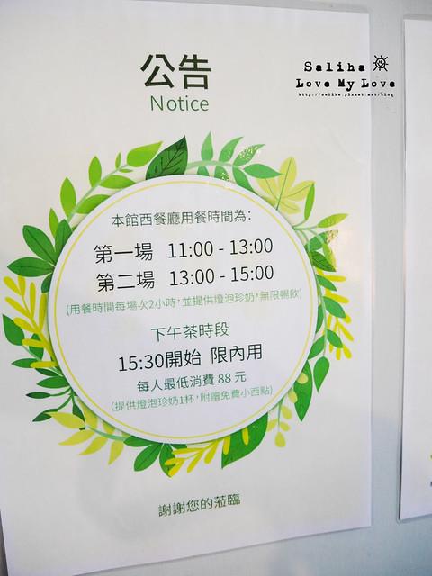 宜蘭蘇澳一日遊推薦景點奇麗灣珍奶文化館燈泡奶茶 (23)