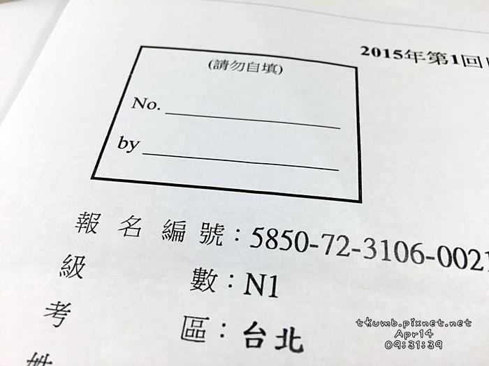 2015-04-14 09.31.39.JPG