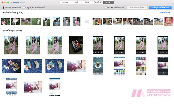 Mac Photo App