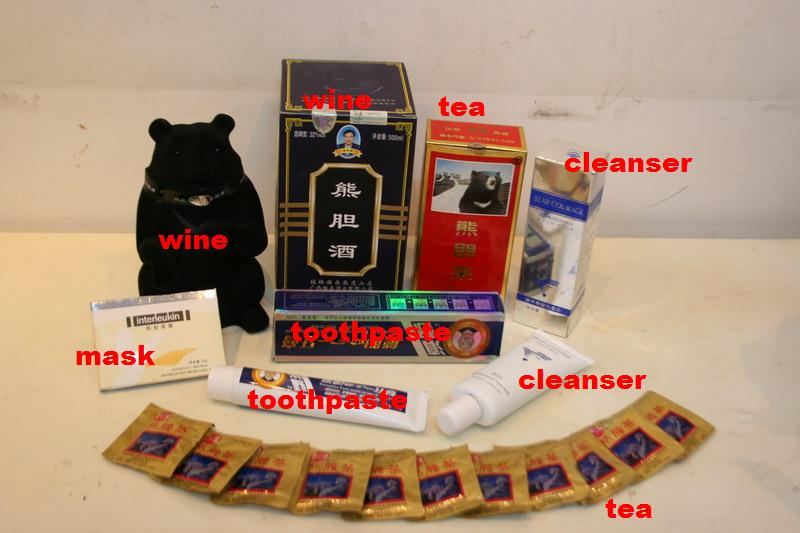 Bear bile products (2)