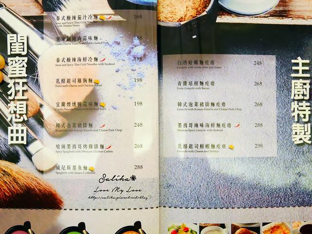 新店大坪林餐廳推薦閨蜜創義廚房義大利麵菜單 (2)