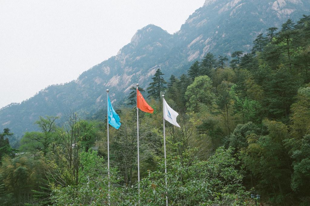 anhui, china-022