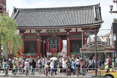Mitos de Japón
