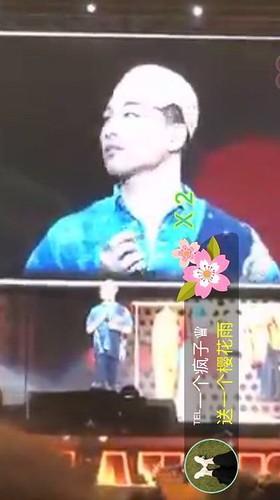 BIGBANG FM Guangzhou Day 2 2016-07-08 (37)