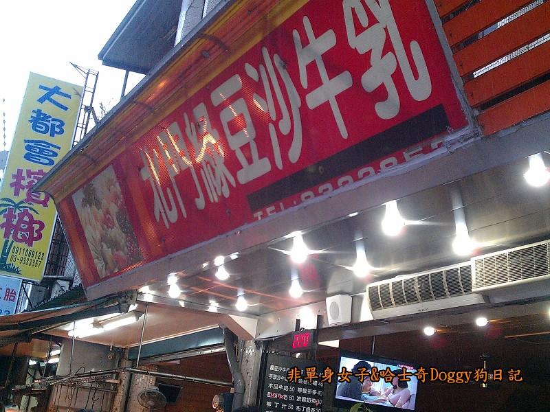 宜蘭幾米廣場公園北門蒜味肉羮米粉炒26