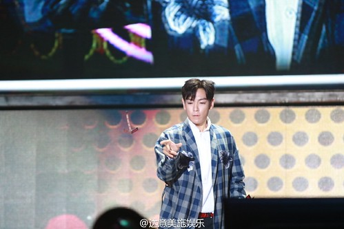 B IGBANG Fan Meeting Chongqing Day 2 2016-07-01 (2)