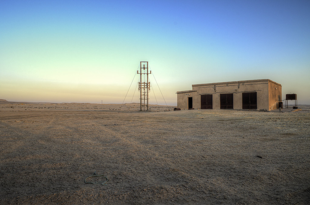 dukhan field The large, mature dukhan field is located onshore qatar, approximately 80 km west of doha.