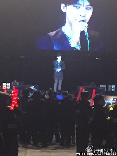 G-Dragon - V.I.P GATHERING in Harbin - 21mar2015 - 王健当红不让 - 02