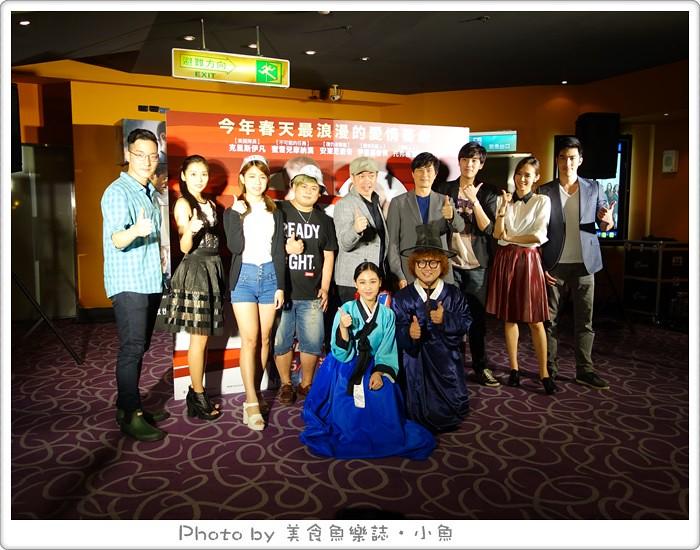 【電影】王奕瑾‧真愛BJ4首映會‧愛上美國隊長 @魚樂分享誌