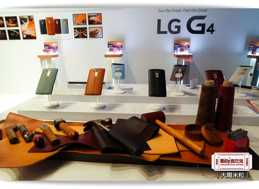 LG-G4053