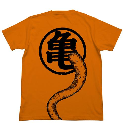 難道我是修練「龜仙流」的賽亞人也要告訴你嘛?《七龍珠》悟空的尾巴T恤 悟空の尻尾Tシャツ