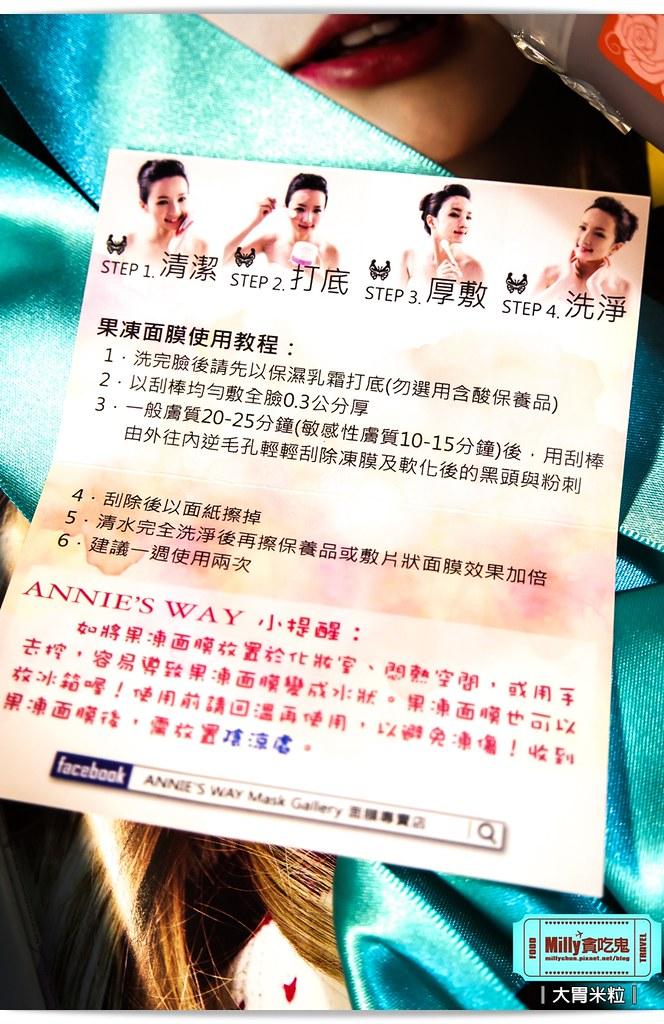 ANNIE'S WAY0006