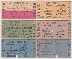 Sudan Railways Edmondson Card Tickets