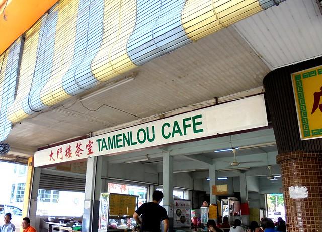 Tamenlou Cafe