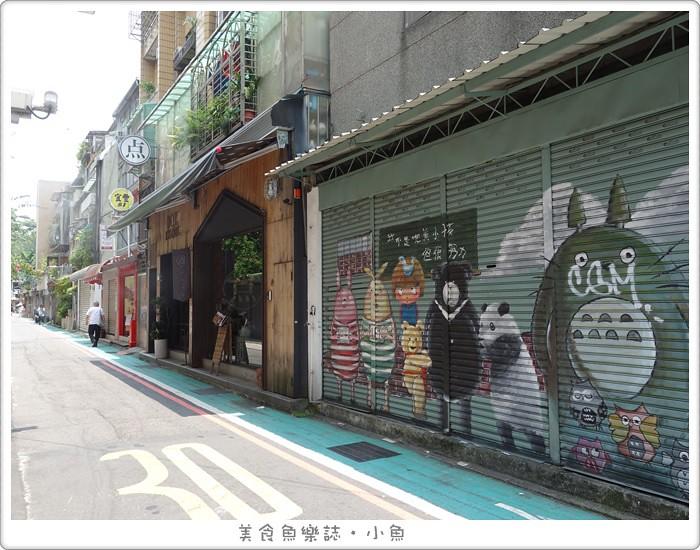 【台北大安】DOT dot 點點食堂/師大商圈美式/早午餐、下午茶、咖啡、甜點 @魚樂分享誌