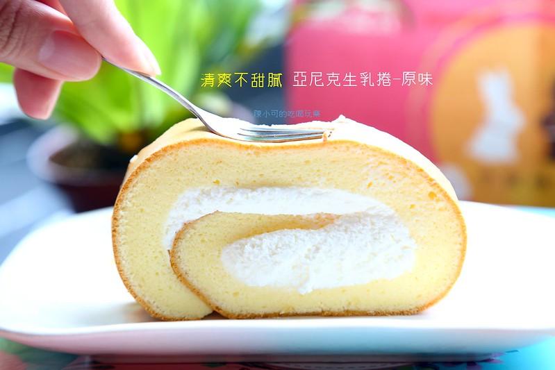 亞尼克中秋禮盒推薦 北海道生乳捲 喜Q餅