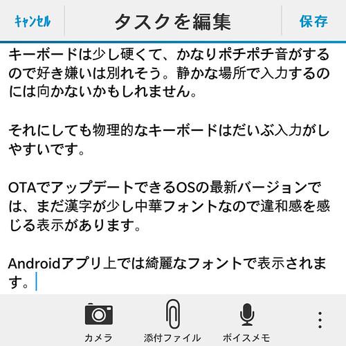 IMG_20150529_132524