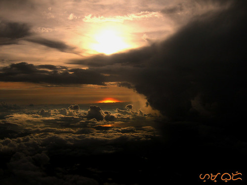 weather sunset clouds storm sky cloud above canon powershota480 nature natur naturaleza naturephotography atmosphere afternoon gloom gloomy