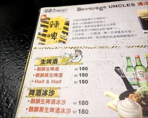 魷魚大叔_005